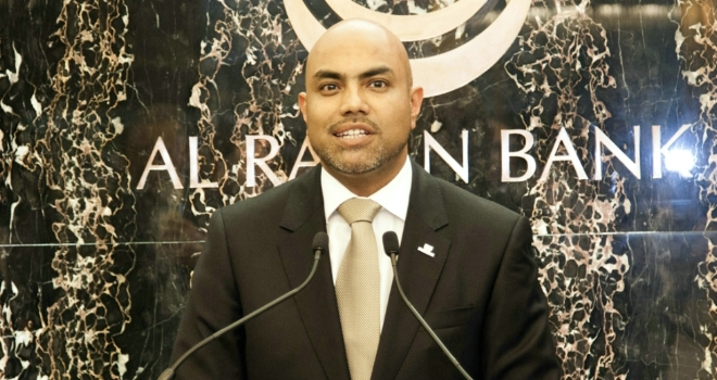 Al Rayan Bank launches BTL range in Scotland